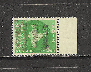 India 1971 Refugee Relief Service provisional on 5p map stamp **/MNH SG unlisted