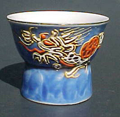 Dragon Saki Blue Cup Nude Optical Illusion Bottom of Marble like Curved Glass