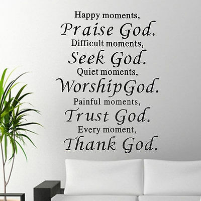 Praise God Bible Verse Vinyl Art Wall Stickers Decals Scripture Quote Home Decor