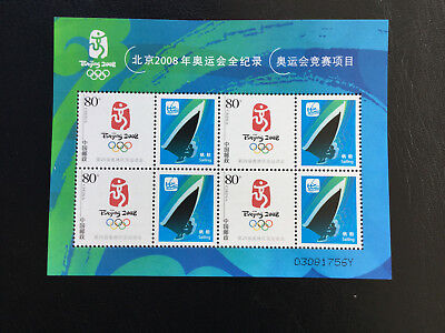 Stamps - Beijing Olympics 2008, Mini Sheet of 4 Stamps, Sailing, MNH