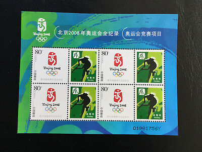 Stamps - Beijing Olympics 2008, Mini Sheet of 4 Stamps, Hockey, MNH