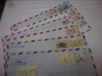 Saudi Arabia Stamps:  Lot of 6 Covers to USA Carnegie-Mellon University