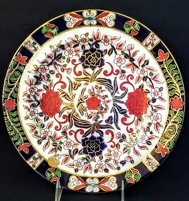 Antique Rare Royal Crown Derby Imari Deep Dish Plate mid 1800s