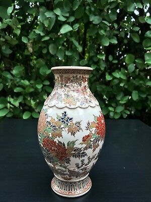 An Antique Japanese Meiji period Imperial satsuma , singed