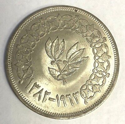 1382 (1963) Yemen Arab Republic Silver Riyal Y# 31