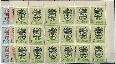PAPUA NEW GUINEA 1962 (SG.33-35) Malaria Eradication set of 3, blks (18), MUH