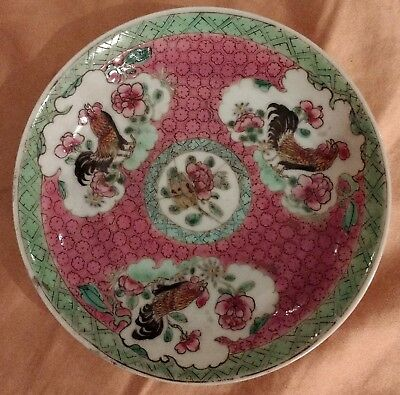 Antique Chinese Hand Painted Porcelain Rooster Rose Bowl Dish