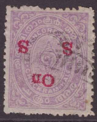 India Feud Travancore Off 1911-30 SGO17e ½a R-violet INV OPT CV£9
