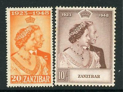 Zanzibar 1948 Silver Wedding Set SG333/4 MM