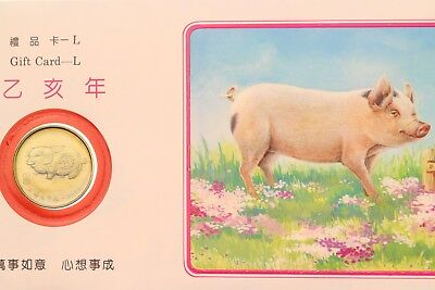 Lot - China - 2 St.: Gift Card Shanghai Mint Medaille 1994, 1995 - Schwein Hund