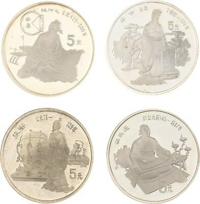 Lot - China - 4 Stück: 5 Yuan 1986 - Chinese Culture - PP Proof