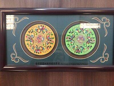 Traditional Chinese folk art embroidery display coasters yellow and green medium