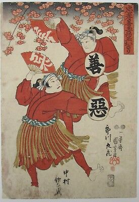 Kuniyoshi - Good and Evil  - Japanese Woodblock Print 1847