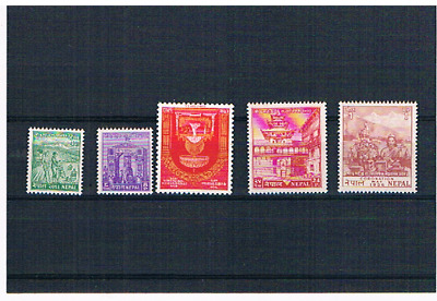 Mint Never Hinged Nepal Coronation set  Scott #84-88