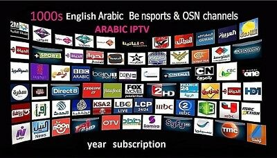 ARABIC TV BOX, All Arabic Channels, WI-FI, Full HD - $79 99