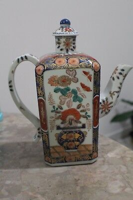 Old Japanese Hand Painted Porcelain Teapot