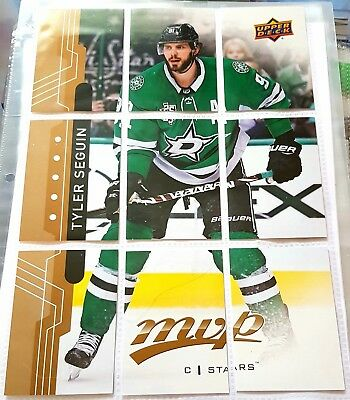 2018-19 UD MVP Tyler Seguin puzzle and gold script