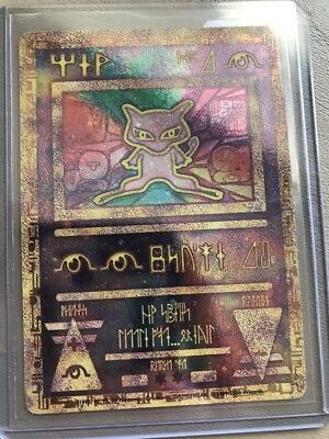 Ancient Egyptian Mew Pokemon Movie 2000 Promo Very Rare Halo Mint Condition Card