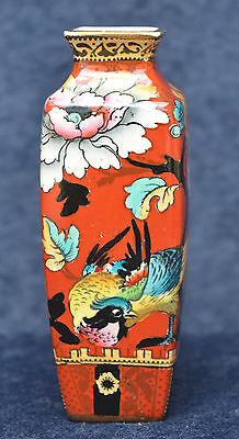 Superb Antique Porcelain  Vase-Losol Ware Burslem-Keeling Bird Design England