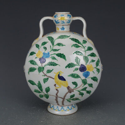Chinese Old Marked Fahua Colored Birds and Fruits Porcelain Moon-Shaped Vase