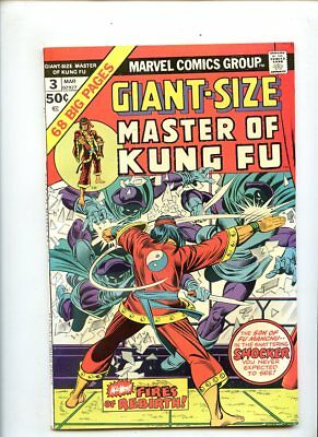 Giant-Size Master of Kung Fu #3 (1974) FN+ 6.5