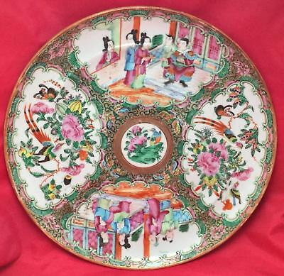 Good Antique Quing Chinese Cantonese Famille Rose Medallion Porcelain Plate