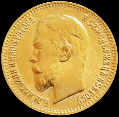 1909 Gold Russia 5 Roubles Nicholas Ii Coin Uncirculated Condition