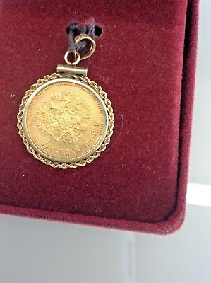 Russia Gold 5 Roubles Coin 14k Gold Rope Bezel Pendant