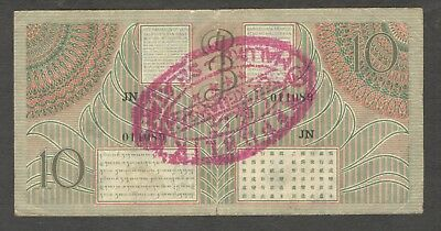 Netherlands East Indies Indonesia RMS Counterstamped 10 Gulden 1946