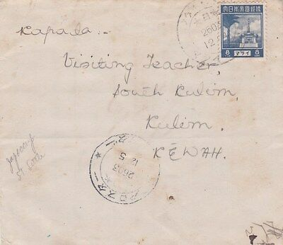 1940's Malaya during Japanese Occupation #N32 on cover w three cancels *d