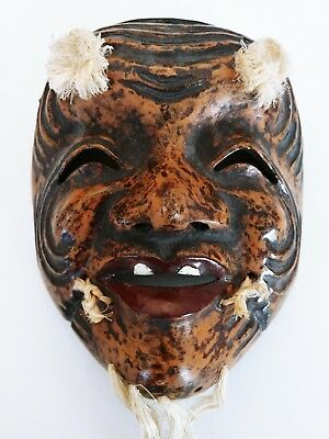 "Japanese Okina ""old man"" Noh Mask Carved Wood Signed by Artist"