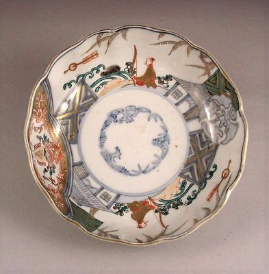 Attractive Japanese Ko Imari Bowl w/Archer Design 19c