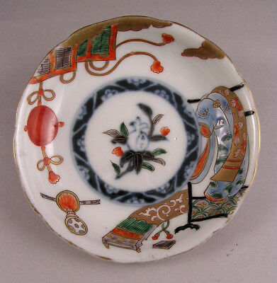 Attractive Japanese Ko Imari Dish w/Kimono and Koto