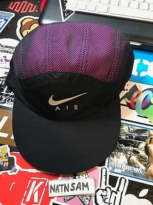SUPREME X NIKE Trail Running Hat Pink NEW SS17 100% Authentic ... 7d7a8e56e9f4