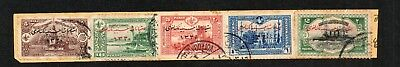Turkey 1914 Abrogation of the Capitulations 5pa - 2pi used - see scan