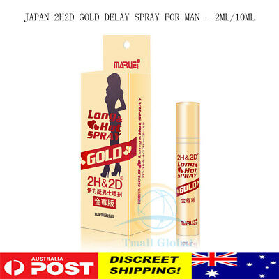 Male Delay Spray JAPAN 2H&2D Prevent Premature Ejaculation Spray Delay
