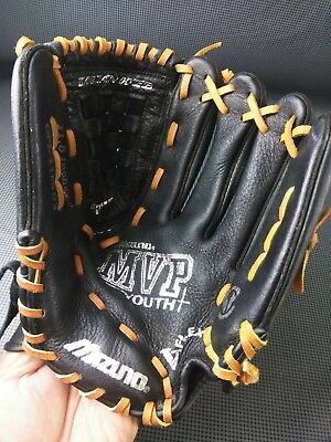 Mizuno 11.5 GPL 1150D2 MVP Youth Baseball Glove