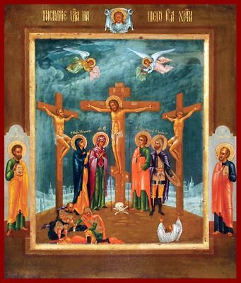 Traditional Panel Russian Orthodox Icon - The Crucifixion (not antique)