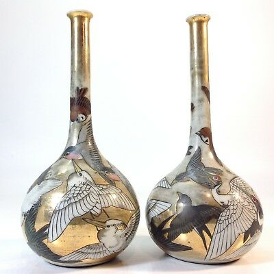 Pair of Antique Japanese Vases Hand Painted