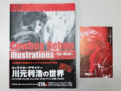 COWBOY BEBOP Illustrations - The Wind - Toshihiro Kawamoto Art Book w/OBI Japan