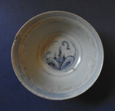 Chinese Porcelain Blue & White Bowl - Ming Dynasty - 15Th Century
