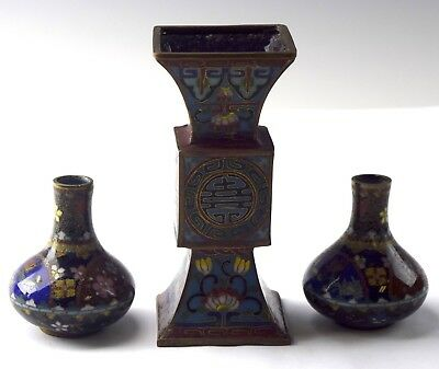 Lot of 3 Vintage Chinese Cloisonne Miniature Vases - NO RESERVE 27 Signed
