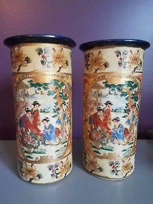 Vintage Pair of Chinese Vases