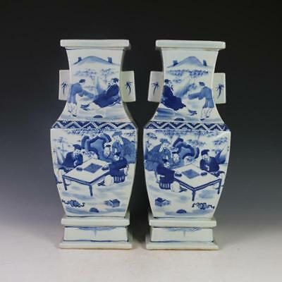 Chinese Old Pair Marked Blue White Characters Pattern Porcelain Cross-Ear Vases