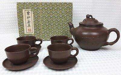 Chinese Clay Tea Set Teapot and 4 x Cups & Saucers in Original Box Vintage