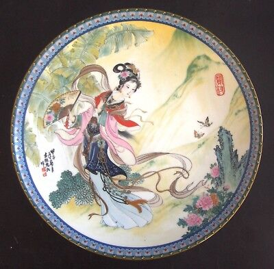 Chinese Imperial Jingdezhen Plate, 'Pao-Chai 1985 Boxed