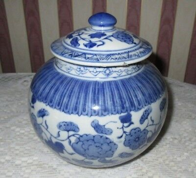 **oriental Blue & White Ginger Jar With Lid**