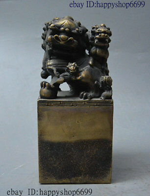 Marked China Bronze Ancient Dynasty Wealth Foo Fu Lion Beast Imperial Seal Stamp