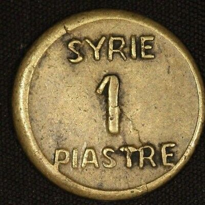 SYRIA Syrie 1 Piastre ND 1941 WWII Emergency Issue, KM# 77