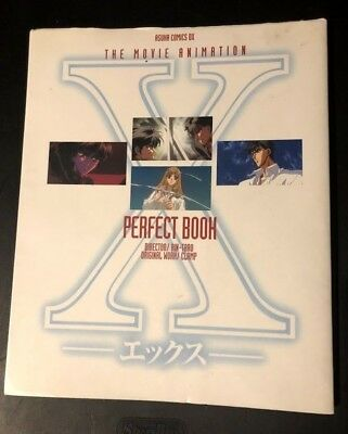 X The Movie Animation Perfect Book Illustration CLAMP Japan 1996 Rare Art book